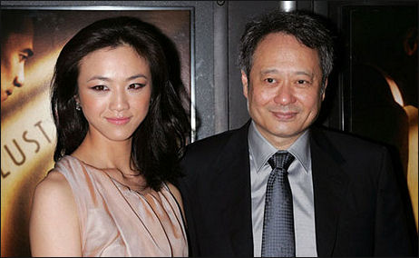 Tang Wei, Ang Lee at last night's Lust, Caution premiere